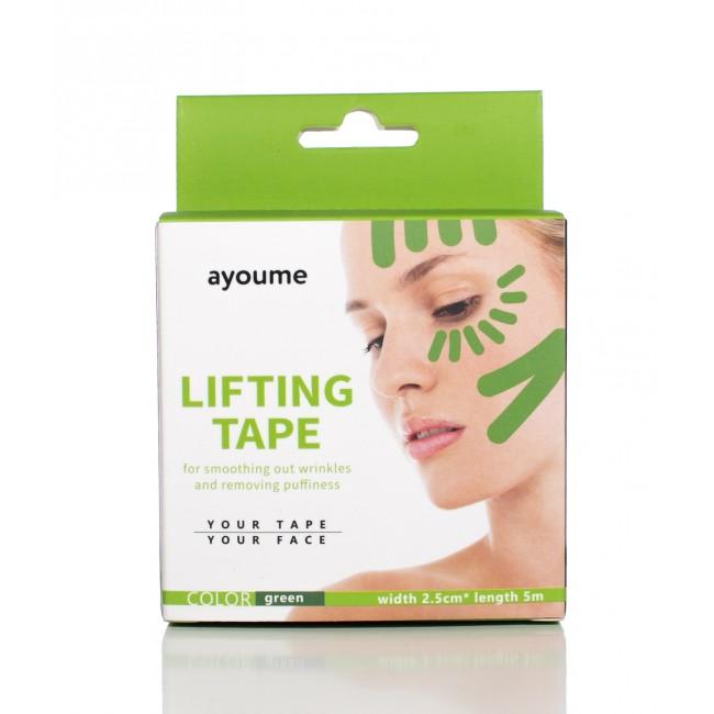AYOUME Lifting Tape/Тейп для лица 2,5 см.*5 м.