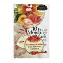 Japan Gals Курс натуральных масок для лица с фруктовыми экстрактами 7шт