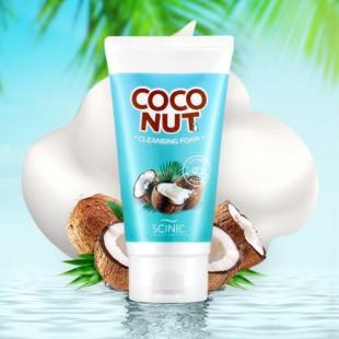 SCINIC Coconut cleansing foam/Пенка для умывания с кокосовым маслом 150ml