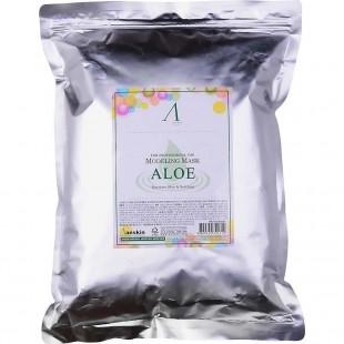 ANSKIN Modeling Mask Aloe Sensitive Skin & Soothing Refill/Альгинатная маска для чувствительной кожи, успокаивающая с экстрактом алоэ вера, 1 кг