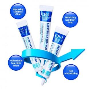 CP-1 Keratin Silk Injection/Несмываемая кератиновая сыворотка для волос 20 мл