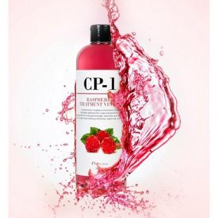 CP-1 Raspberry Treatment Vinegar /Кондиционер-ополаскиватель для волос на основе малинового уксуса 500ml