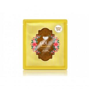 Koelf Hydro Gel Mask Pack (Jewel Series) Gold & Royal Jelly/Гидрогелевая маска с натуральным экстрактом пчелиного маточного молочка и коллоидным золотом.