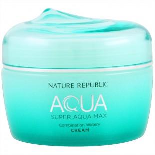 Nature Republic SUPER AQUA MAX COMBINATION WATERY CREAM/Увлажняющий крем-гель для комбинированной кожи 80 мл