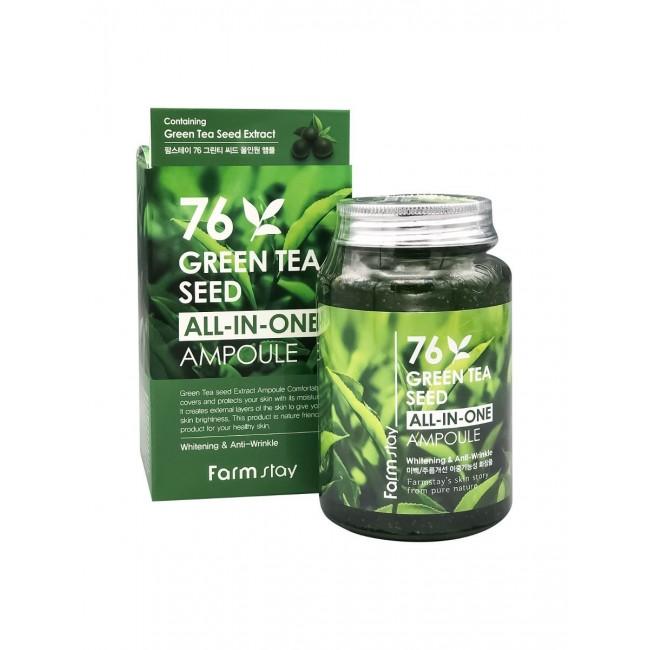 FARMSTAY Green Tea Seed All-In-One Ampoule/Сыворотка всё-в-одном с экстрактом зелёного чая 250мл.