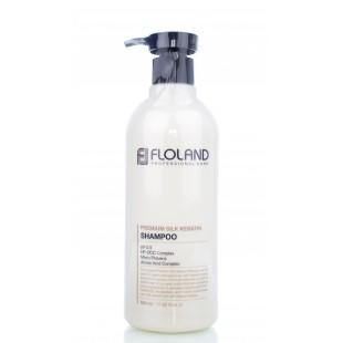 FLOLAND Premium Silk Keratin Shampoo/Шампунь с кератином 530 мл.