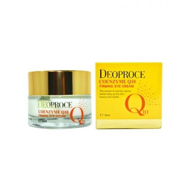 DEOPROCE Coenzyme Q10 Firming Eye Cream/Питательный крем для глаз с коэнзимом