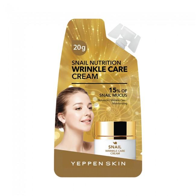DERMAL Snail Nutrition Wrinkle Care Cream/ Крем для лица питательный 15г