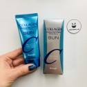 ENOUGH Collagen Whitening Moisture Sun Cream SPF50+ PA+++/ Увлажняющий солнцезащитный крем с коллагеном 50г