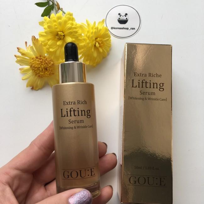 GOU:E Extra Riche Lifting Serum/Сыворотка для лица с лифтинг-эффектом 50мл