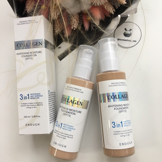 ENOUGH Collagen 3 in 1 Whitening Moisture Foundation SPF15/ Тональная основа с коллагеном для сияния кожи 100мл