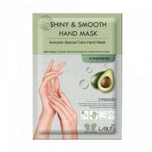 Labute Shiny&Smooth Hand Mask/Маска для рук с экстрактом авокадо