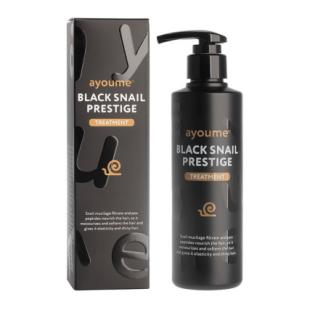 AYOUME Black Snail Prestige Treatment/Восстанавливающий бальзам для волос с муцином чёрной улитки 240 мл.