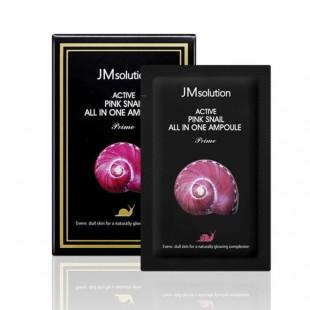 JM SOLUTION Active Pink Snail All In One Ampoule Prime/ Сыворотка 3в1 с муцином улитки 2мл