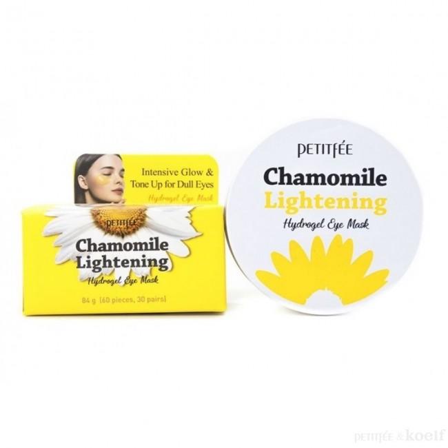 PETITFEE Chamomile Lightening Hydrogel Eye Patch/Осветляющие гидрогелевые патчи с экстрактом ромашки