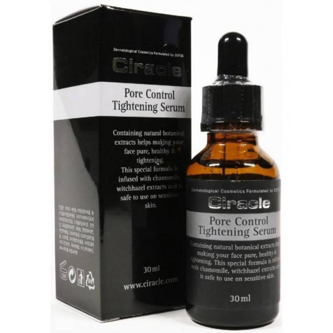 Ciracle Pore Control Tightening Serum/Сыворотка для сужения пор 30мл.