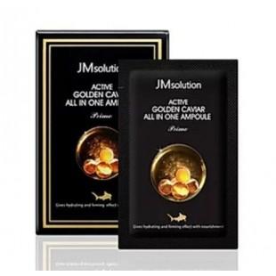 JMsolution Active Golden Caviar All In One Ampoule Prime/ Сыворотка 3в1 с экстрактом золота и икры 2мл