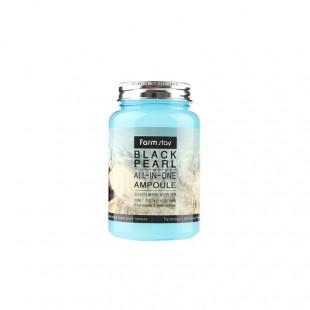 FARMSTAY Black Pearl All-In One Ampoule/Сыворотка всё-в-одном с экстрактом жемчуга