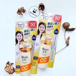 Biore color control cc milk spf 50 pa+++ /Солнцезащитное молочко для лица 30 мл