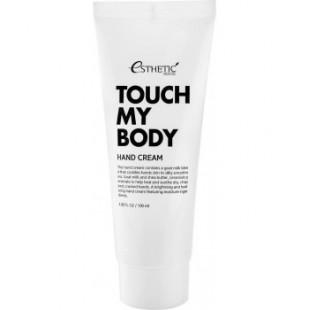 ESTHETIC HOUSE Touch My Body Goat Milk Hand Cream/ Крем для рук с козьим молоком