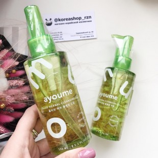 AYOUME Olive Herb Cleansing Oil/Гидрофильное масло на основе 100% масла оливы