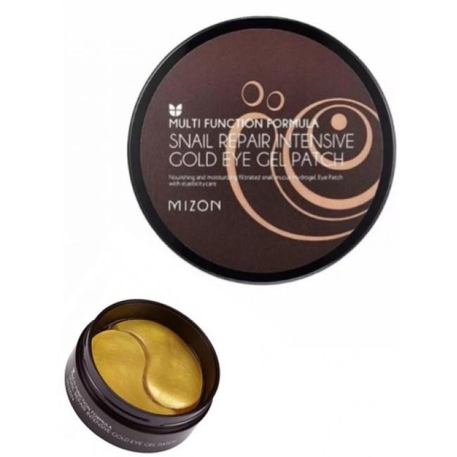 MIZON Repair Intensive Gold Eye Gel Patch/Гидрогелевые патчи с улиточным муцином