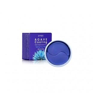 PETITFEE Agave Cooling Hydrogel Eye Patch 60шт/Охлаждающие гидрогелевые патчи с экстрактом агавы