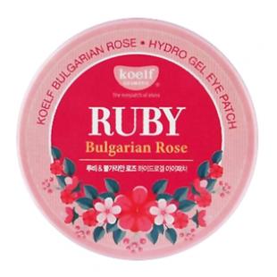 Hydro Gel Ruby & Bulgarian Rose Eye Patch -- Гидрогелевые патчи для глаз с болгарской розой и порошком рубина (60 шт)