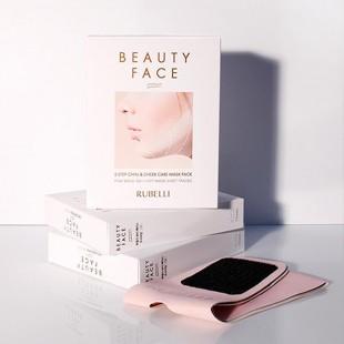 RUBELLI Beauty Face/Набор масок для подтяжки контура лица(бандаж+7 масок)