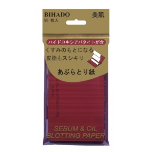 BIHADO Sebum&Oil blotting paper/Матирующие салфетки, супервпитывающие 95мм х 95мм, 90 шт./упак.