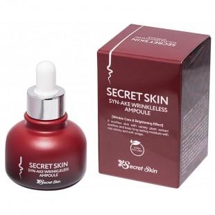 SECRET SKIN Syn-Ake Wrinkleless Ampoule/Сыворотка для лица антивозрастная 30мл