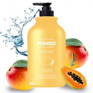 EVAS Pedison Institut-beaute Mango Rich Protein Hair Shampoo/ Шампунь для волос с манго 500мл