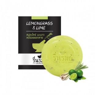REUNROM Lemongrass&Lime/ Травяное мыло Лемонграсс и Лайм 55гр